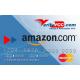 Amazon VCC