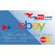 Ebay VCC